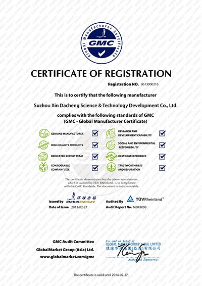 German GMC system certification certificate 123.jpg